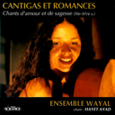 cantigas-and-romances-songs-of-love-and-wisdom